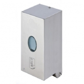 Automatic Stainless Steel Soap Dispenser (Brushed Satin Finish)